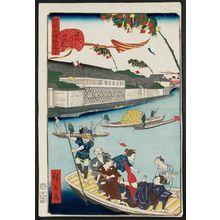 Utagawa Hirokage: No. 13, Tanabata Festival at the Yoroi Ferry (Yoroi no watashi Tanabata matsuri), from the series Comical Views of Famous Places in Edo (Edo meisho dôke zukushi) - Museum of Fine Arts