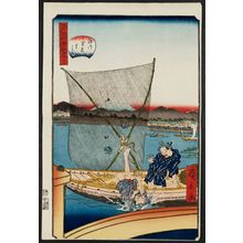 Utagawa Hirokage: No. 39, Mannen Bridge at Fukagawa (Fukagawa Mannen-bashi), from the series Comical Views of Famous Places in Edo (Edo meisho dôke zukushi) - Museum of Fine Arts