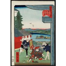 Utagawa Hirokage: No. 9, Terrace of the Yushima Tenjin Shrine (Yushima Tenjin no dai), from the series Comical Views of Famous Places in Edo (Edo meisho dôke zukushi) - Museum of Fine Arts