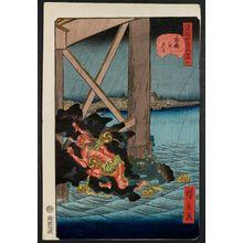 Utagawa Hirokage: No. 2, Nightfall at Ryôgoku Bridge (Ryôgoku no yûdachi), from the series Comical Views of Famous Places in Edo (Edo meisho dôke zukushi) - Museum of Fine Arts