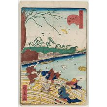 Utagawa Hirokage: No. 7, Strong Wind on Shin-Ôhashi Bridge (Shin-Ôhashi no ôkaze), from the series Comical Views of Famous Places in Edo (Edo meisho dôke zukushi)) - Museum of Fine Arts