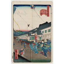 歌川広景: No. 10, Sakuma-chô outside Kanda (Soto Kanda Sakuma-chô), from the series Comical Views of Famous Places in Edo (Edo meisho dôke zukushi) - ボストン美術館