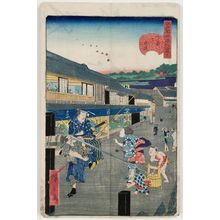 歌川広景: No. 11, Shogun's Road at Shitaya (Shitaya Onarimichi), from the series Comical Views of Famous Places in Edo (Edo meisho dôke zukushi) - ボストン美術館