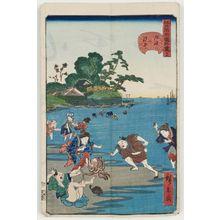 歌川広景: No. 12, Low Tide at Susaki (Susaki no shiohi), from the series Comical Views of Famous Places in Edo (Edo meisho dôke zukushi) - ボストン美術館