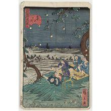 Utagawa Hirokage: No. 20, Listening to Crickets at Dôkan Hill (Dôkan-yama mushi-kiki), from the series Comical Views of Famous Places in Edo (Edo meisho dôke zukushi) - Museum of Fine Arts