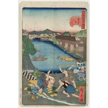 Utagawa Hirokage: No. 24, Sukiya-gashi Embankment (Sukiya-gashi), from the series Comical Views of Famous Places in Edo (Edo meisho dôke zukushi) - Museum of Fine Arts