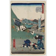歌川広景: No. 38, View of Nishitomisaka in Koishikawa (Koishikawa Nishitomisaka no kei), from the series Comical Views of Famous Places in Edo (Edo meisho dôke zukushi) - ボストン美術館