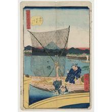 歌川広景: No. 39, Mannen Bridge at Fukagawa (Fukagawa Mannen-bashi), from the series Comical Views of Famous Places in Edo (Edo meisho dôke zukushi) - ボストン美術館