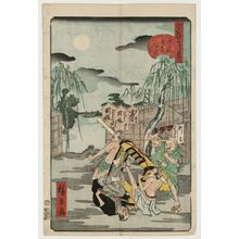 歌川広景: No. 48, Emonzaka in Akihabara (Akihabara Emonzaka), from the series Comical Views of Famous Places in Edo (Edo meisho dôke zukushi) - ボストン美術館