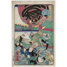 Utagawa Hirokage: No. 50, The End (Owari), Year-end Fair at Asakusa (Asakusa toshi no ichi), from the series Comical Views of Famous Places in Edo (Edo meisho dôke zukushi) - Museum of Fine Arts