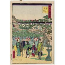 Utagawa Hiroshige III: Kameido Tenjin Shrine (Kameido Tenjin), from the series Famous Places in Tokyo (Tôkyô meisho zue) - Museum of Fine Arts