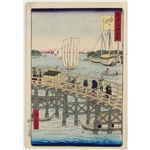 Utagawa Hiroshige III: Eitai Bridge (Eitai-bashi), from the series Famous Places in Tokyo (Tôkyô meisho zue) - Museum of Fine Arts