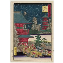 Utagawa Hiroshige III: The Year-end Fair at Kinryûzan Temple (Kinryûzan Toshi no ichi), from the series Famous Places in Tokyo (Tôkyô meisho zue) - Museum of Fine Arts