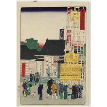 Utagawa Hiroshige III: The Ekô-in in Honjô (Honjô Ekô-in), from the series Famous Places in Tokyo (Tôkyô meisho zue) - Museum of Fine Arts