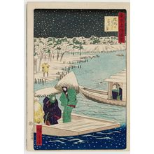 三代目歌川広重: Snow Scene at Hashiba Ferry (Hashiba no watashi yuki no kei), from the series Famous Places in Tokyo (Tôkyô meisho zue) - ボストン美術館
