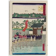 Utagawa Hiroshige III: Palace Gate at Gofuku Bridge (Gofuku-bashi gomon), from the series Famous Places in Tokyo (Tôkyô meisho zue) - Museum of Fine Arts