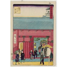 Utagawa Hiroshige III: View of the Tsukiji Hotel Building (Tsukiji hoteru-kan no zu), from the series Famous Places in Tokyo (Tôkyô meisho zue) - Museum of Fine Arts