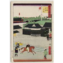 三代目歌川広重: The British Legation at Takanawa (Takanawa Igirisu-kan), from the series Famous Places in Tokyo (Tôkyô meisho zue) - ボストン美術館