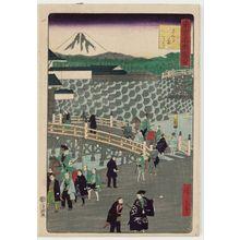 Utagawa Hiroshige III: Inside the Sakurada Gate (Sakurada uchi), from the series Famous Places in Tokyo (Tôkyô meisho zue) - Museum of Fine Arts
