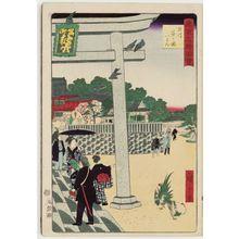 Utagawa Hiroshige III: Tomigaoka Hachiman Shrine at Fukagawa (Fukagawa Tomigaoka Hachiman), from the series Famous Places in Tokyo (Tôkyô meisho zue) - Museum of Fine Arts