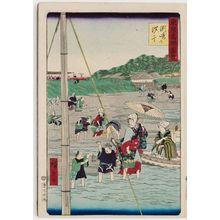 Utagawa Hiroshige III: Low Tide at Susaki (Susaki no shiohi), from the series Famous Places in Tokyo (Tôkyô meisho zue) - Museum of Fine Arts