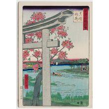 Utagawa Hiroshige III: Masaki Inari Shrine, from the series Famous Places in Tokyo (Tôkyô meisho zue) - Museum of Fine Arts