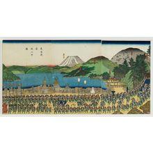 歌川貞秀: View in the Mountains of Hakone on the Tôkaidô Road (Tôkaidô Hakone sanchû zu) - ボストン美術館