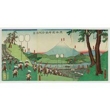 歌川貞秀: Scenery of the Slope at Kanaya on the Tôkaidô Road (Tôkaidô chû Kanaya saka shôkei) - ボストン美術館