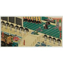 Utagawa Yoshimune: Lord Yoritomo Is Rewarded by the Emperor for Subjugating the Heike (Yoritomo kô Heike tsuitô no zu) - Museum of Fine Arts