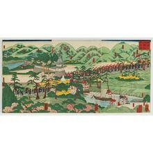 歌川芳艶: View of the Iwashimizu Hachiman Shrine (Iwashimizu Hachimangû fûkei zu) - ボストン美術館