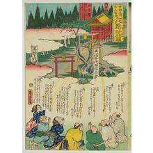 Utagawa Yoshitora: Tôto meisho Aoyama ... Chiyoda Inari sha no zu - Museum of Fine Arts