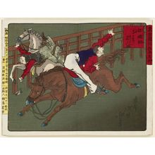 Tsukioka Yoshitoshi: Trick Riders at the Shôkon Shrine (Shôkonsha umakake no meijin), from the series Famous Places and Humorous Images of Modern Life in Tokyo (Tôkyô kaika kyôga meisho) - Museum of Fine Arts