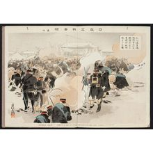 Ôkura Kôtô: Album of the Japanese-Russian War, Vol. 1: At the Station of Lu-chon. Our Army Officers and Men Left for the Front in High Spriits By an Order of an Action - Museum of Fine Arts