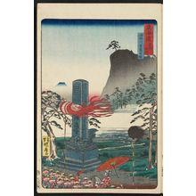 Kawanabe Kyosai: Historic Site of Urashima in Kanagawa (Kanagawa Urashima koseki), from the series Scenes of Famous Places along the Tôkaidô Road (Tôkaidô meisho fûkei), also known as the Processional Tôkaidô (Gyôretsu Tôkaidô), here called Tôkaidô meisho no uchi - Museum of Fine Arts