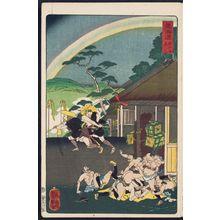 Utagawa Yoshitsuya: Hodogaya, No. 2 (Hodogaya sono ni), from the series Scenes of Famous Places along the Tôkaidô Road (Tôkaidô meisho fûkei), also known as the Processional Tôkaidô (Gyôretsu Tôkaidô), here called Tôkaidô - Museum of Fine Arts