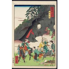 Kawanabe Kyosai: Gontazaka, from the series Scenes of Famous Places along the Tôkaidô Road (Tôkaidô meisho fûkei), also known as the Processional Tôkaidô (Gyôretsu Tôkaidô), here called Tôkaidô meisho no uchi - Museum of Fine Arts