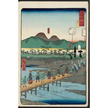 Utagawa Hiroshige II: The Sakawa River (Sakawagawa), from the series Scenes of Famous Places along the Tôkaidô Road (Tôkaidô meisho fûkei), also known as the Processional Tôkaidô (Gyôretsu Tôkaidô), here called Tôkaidô meisho no uchi - Museum of Fine Arts