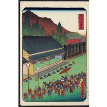 Utagawa Yoshimori: Hakone, from the series Scenes of Famous Places along the Tôkaidô Road (Tôkaidô meisho fûkei), also known as the Processional Tôkaidô (Gyôretsu Tôkaidô), here called Tôkaidô - ボストン美術館