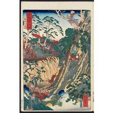 Kawanabe Kyosai: Hunting Boar in the Mountains of Hakone (Hakone sanchû inoshishigari), from the series Scenes of Famous Places along the Tôkaidô Road (Tôkaidô meisho fûkei), also known as the Processional Tôkaidô (Gyôretsu Tôkaidô), here called Tôkaidô meisho no uchi - Museum of Fine Arts
