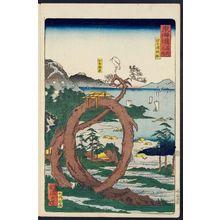 河鍋暁斎: The Snake Pine at Tago Bay (Tago no ura hebimatsu), from the series Scenes of Famous Places along the Tôkaidô Road (Tôkaidô meisho fûkei), also known as the Processional Tôkaidô (Gyôretsu Tôkaidô), here called Tôkaidô meisho no uchi - ボストン美術館