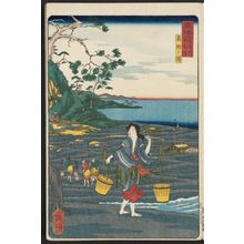 Tsukioka Yoshitoshi: Takashi Bay (Takashi no ura), from the series Scenes of Famous Places along the Tôkaidô Road (Tôkaidô meisho fûkei), also known as the Processional Tôkaidô (Gyôretsu Tôkaidô), here called Tôkaidô meisho no uchi - Museum of Fine Arts