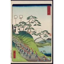 Utagawa Hiroshige II: Yui, from the series Scenes of Famous Places along the Tôkaidô Road (Tôkaidô meisho fûkei), also known as the Processional Tôkaidô (Gyôretsu Tôkaidô), here called Tôkaidô - Museum of Fine Arts