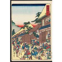 歌川国輝: Ejiri, from the series Scenes of Famous Places along the Tôkaidô Road (Tôkaidô meisho fûkei), also known as the Processional Tôkaidô (Gyôretsu Tôkaidô), here called Tôkaidô - ボストン美術館
