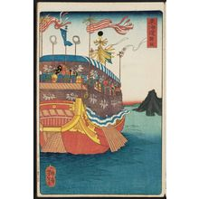 Tsukioka Yoshitoshi: Maisaka, from the series Scenes of Famous Places along the Tôkaidô Road (Tôkaidô meisho fûkei), also known as the Processional Tôkaidô (Gyôretsu Tôkaidô), here called Tôkaidô - Museum of Fine Arts