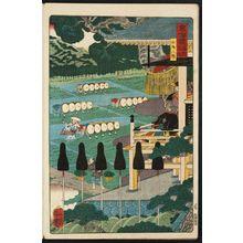 Utagawa Yoshitsuya: Shirohato Hachiman Shrine (Shirohato Hachiman), from the series Scenes of Famous Places along the Tôkaidô Road (Tôkaidô meisho fûkei), also known as the Processional Tôkaidô (Gyôretsu Tôkaidô), here called Tôkaidô meisho no uchi - Museum of Fine Arts