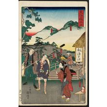 Utagawa Kuniteru: Goyu, from the series Scenes of Famous Places along the Tôkaidô Road (Tôkaidô meisho fûkei), also known as the Processional Tôkaidô (Gyôretsu Tôkaidô), here called Tôkaidô - Museum of Fine Arts