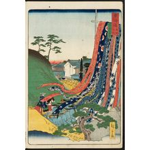 Utagawa Hiroshige II: Arimatsu Tie-dying at Narumi (Narumi Arimatsu shibori), from the series Scenes of Famous Places along the Tôkaidô Road (Tôkaidô meisho fûkei), also known as the Processional Tôkaidô (Gyôretsu Tôkaidô), here called Tôkaidô meisho no uchi - Museum of Fine Arts