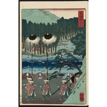 Utagawa Yoshitsuya: Tsuchiyama, from the series Scenes of Famous Places along the Tôkaidô Road (Tôkaidô meisho fûkei), also known as the Processional Tôkaidô (Gyôretsu Tôkaidô), here called Tôkaidô - Museum of Fine Arts