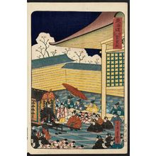 Utagawa Yoshimori: The Shishinden in Kyoto (Kyôto Shishinden), from the series Scenes of Famous Places along the Tôkaidô Road (Tôkaidô meisho fûkei), also known as the Processional Tôkaidô (Gyôretsu Tôkaidô), here called Tôkaidô - Museum of Fine Arts