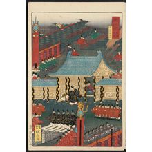 河鍋暁斎: Kyoto: The Palace Wall and the Jômeimon Gate (Kyô, Tsukiji Jômeimon), from the series Scenes of Famous Places along the Tôkaidô Road (Tôkaidô meisho fûkei), also known as the Processional Tôkaidô (Gyôretsu Tôkaidô), here called Tôkaidô meisho no uchi - ボストン美術館